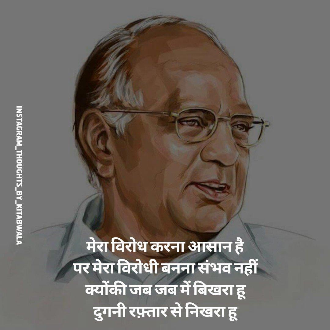 #sharadpawar #ncp #maharashtra #ajitpawar #baramati #mumbai #amolkolhe #jayantpatil #pune #satara #chaganbhujbal #supriyasulefc #rohitpawarspeaks #sandipkshirsagar #nagpur #shivsena #solapur #suniltatkare #rrpatil #thane #rajthakare #hasanmushrif #nileshlanke #phulpakharupic.twitter.com/ZWG9e4lcPS