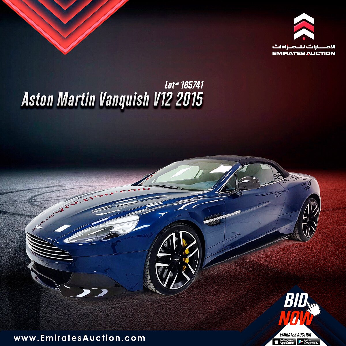 Emirates Auction الامارات للمزادات On Twitter Aston Martin Vanquish V12 2015 Is Available In Auction Visit Our Website Or Download Our App To See Many More Start Bidding Now Lot 165741
