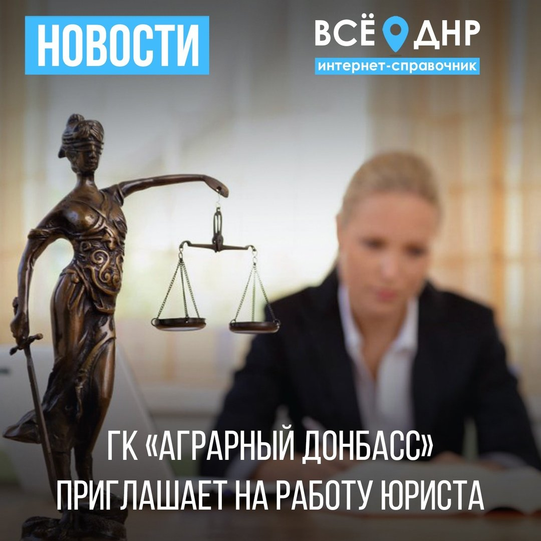удаленная работа юристу москва