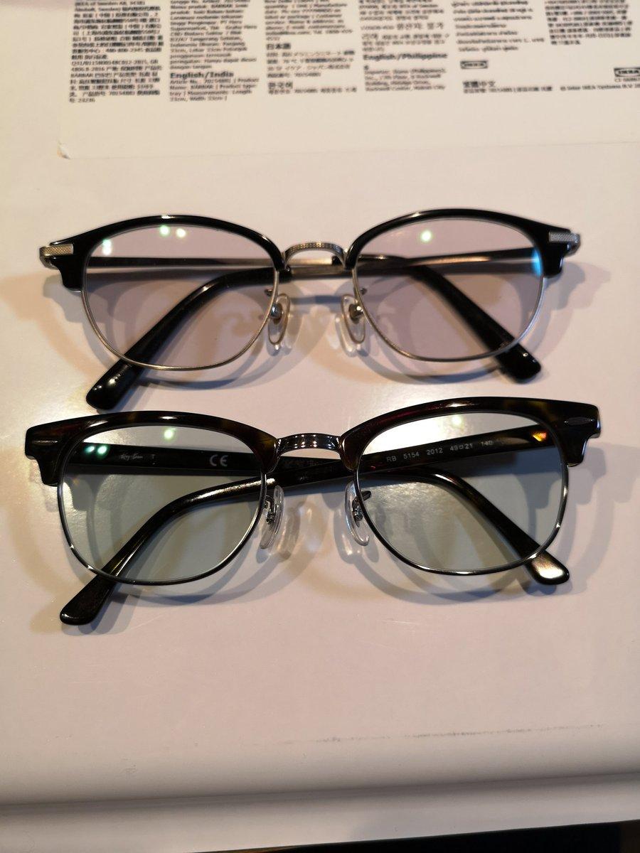 新しい眼鏡を受けとりました。下の薄いグリーンのレンズです。似たようなフレームです(笑)。しかしレーシック後に何十回レンズ交換や眼鏡を作ったのだろうか。。。