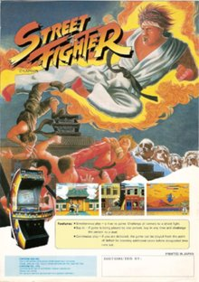 Game / movie  If the week  Street fighter movie rel6i  1994  and in 1987 on arcade . What's your memory of game , movie connection  #gaming #movie #retro film #nostalga #retro #pickup #game #dvd