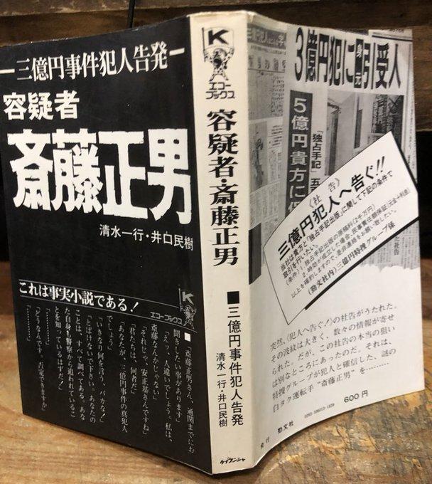 徳川龍之介(12/30~1/3正月休み)(@binbinstory)/Page 7 - Twilog