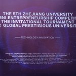 Image for the Tweet beginning: During the The 5th Zhejiang