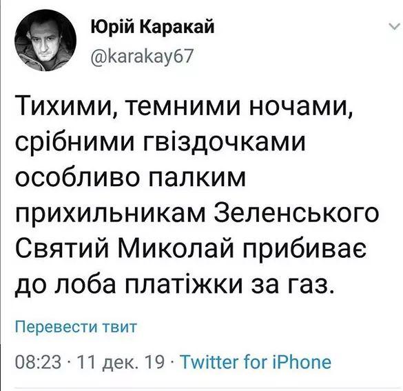 """Более 50% украинцев считают войну на Донбассе, низкий уровень зарплат и пенсий главными проблемами населения, - опрос """"Социс"""" - Цензор.НЕТ 3799"""