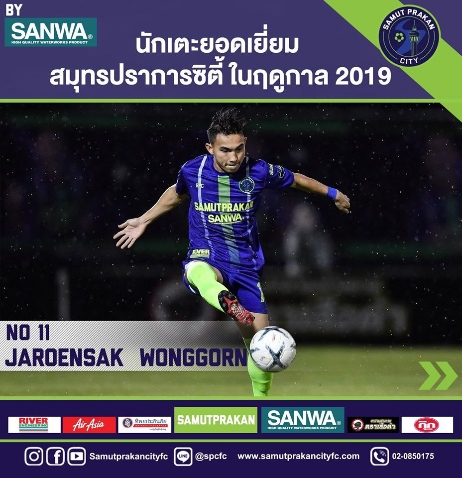 Better late than never. Teh Jaroensak Wonggorn has been voted as Samut Prakan Citys player of the season. Yes, he was decent but how can anyone overlook Ibson Melos 16 goals?