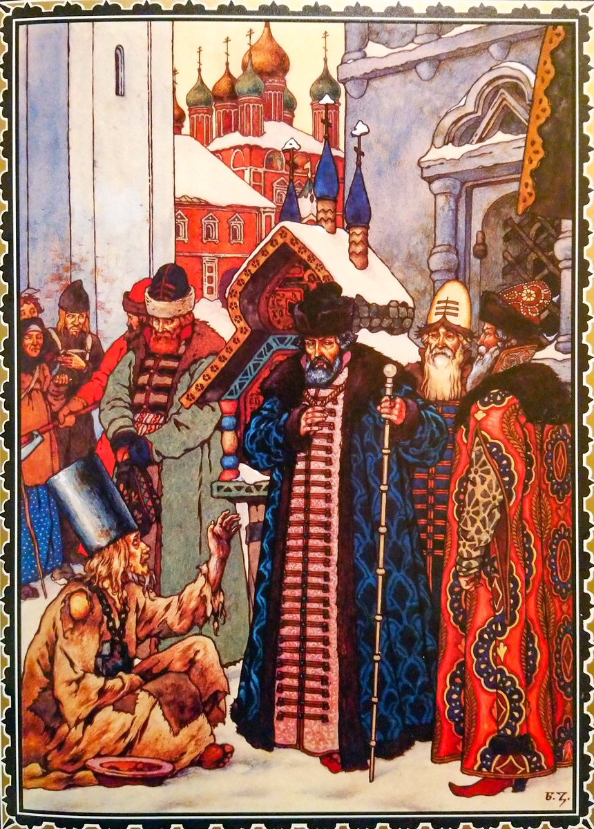 "#BookIllustrationOfTheDay is by Boris Zvorykin for Alexander Pushkin's ""Boris Godunov (c. 1930). The story of a man called #Boris who lied, cheated and murdered his way to the top, while his people starved around him. I shall say no more... Vote wisely.<br>http://pic.twitter.com/fonbHnFf9J"