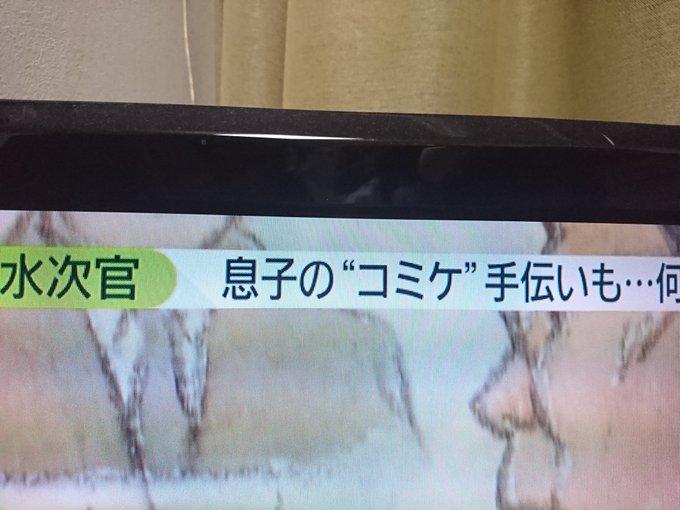 息子 くまざわ 被告 【悲報】熊澤英一郎、妹の婚約者に嫌がらせをし婚約を破談させ、その後妹は…