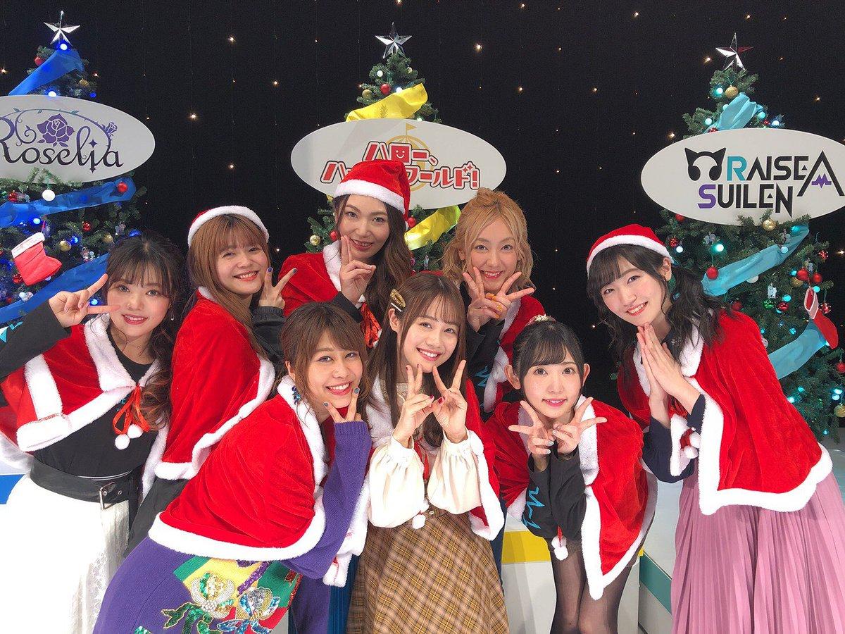 神戸ワールド記念ホールのライブメンバー✨💕みんなでワイワイ楽しかった〜😆#バンドリクリパ #RAS