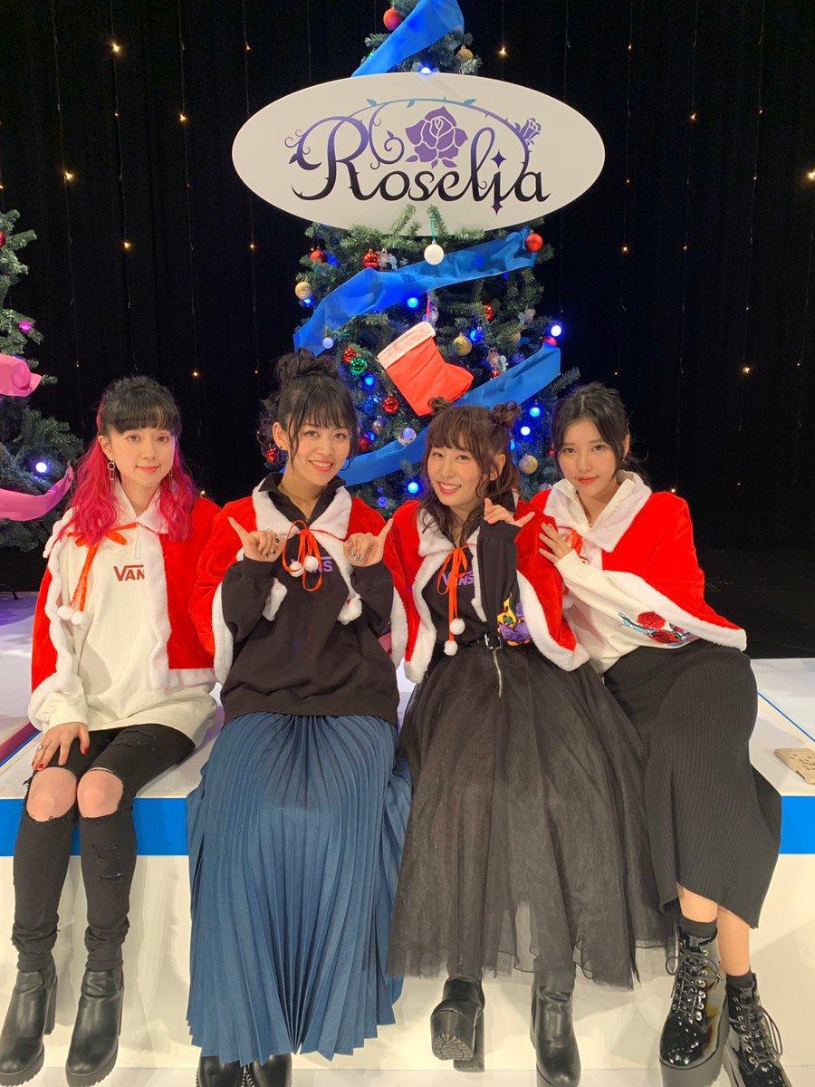 ひと足お先のクリスマスパーティー #バンドリクリパ🎄素敵なひと時をありがとうございました☺️キャスト陣だけでなく、バンドリーマーの皆さんの「頂点へ狂い咲け」も聞かせて頂き嬉しかったです!皆さんからのクリスマスプレゼント、しっかりと受け取りました‼️🌽#バンドリ#ガルパ#Roselia