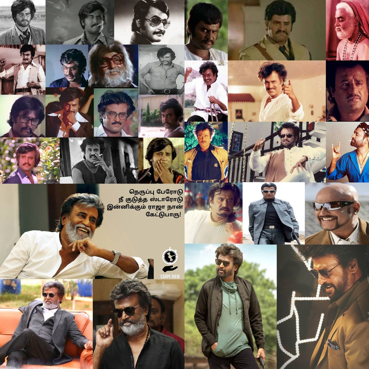 Shivaji Rao had to take up coolie and bus conductor job to survive while pursuing his love for acting.45 years later there is none who has a career as successful as #Rajinikanth he is a miracle himself and miracles always happen Arputham Adishayam Nadakum #HappyBirthdaySuperstar<br>http://pic.twitter.com/lEYcCsX5YV