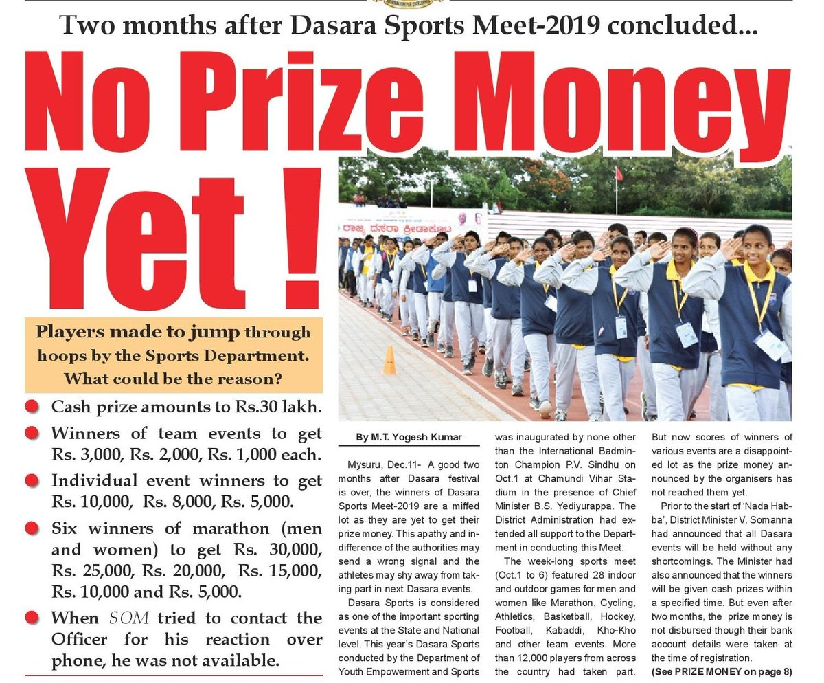 Finally there's a reckoning news, on such a disastrous Dasara sports. . . The failure of such an historical festival event is due to mere negligence of higher authority. @Star_Of_Mysore @mepratap  @MysuruDasara @BSYBJP https://twitter.com/muddasirshariff/status/1179630687889981447?s=19…pic.twitter.com/32libYFEMH