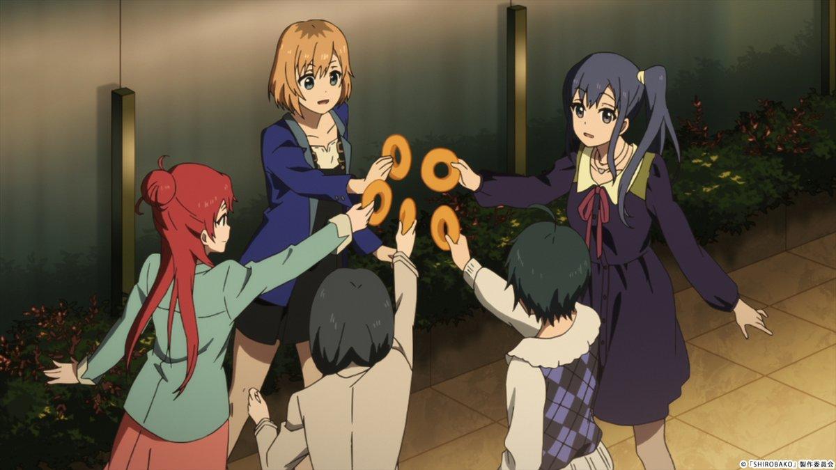 SHIROBAKO全24話、再放送ご覧いただきありがとうございました!それではみなさんご唱和ください!\どんどんドーナツ~!?/