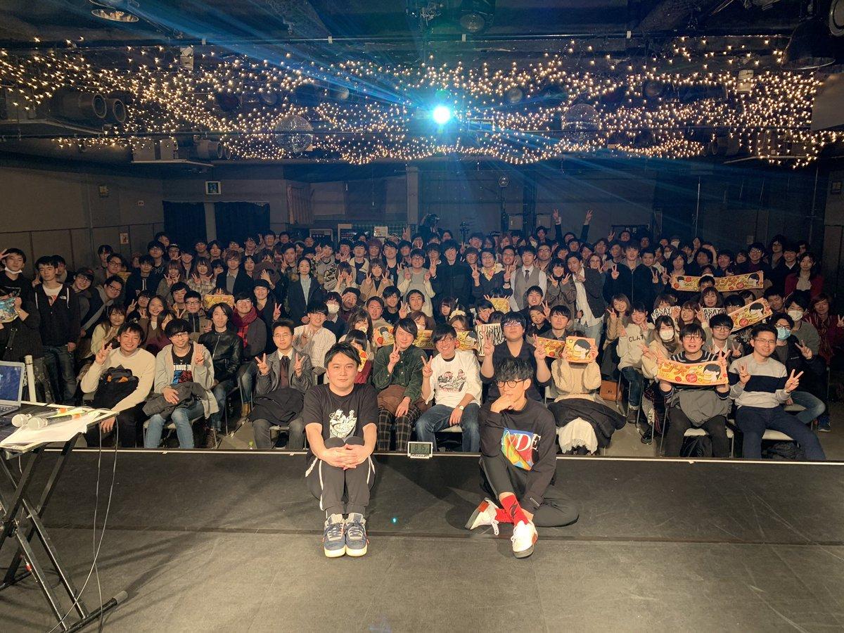 オーイシ×加藤のトークライブin札幌 無事終了しました。たくさんのご来場ありがとうございました!後日編集してYouTubeにアップしますのでお楽しみに。#ピザラジ