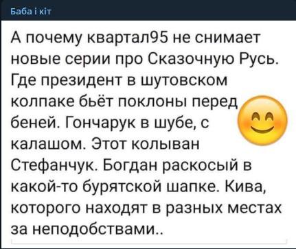 Одному из нападавших на нардепа Богданца сообщено о подозрении, - Нацполиция - Цензор.НЕТ 2126
