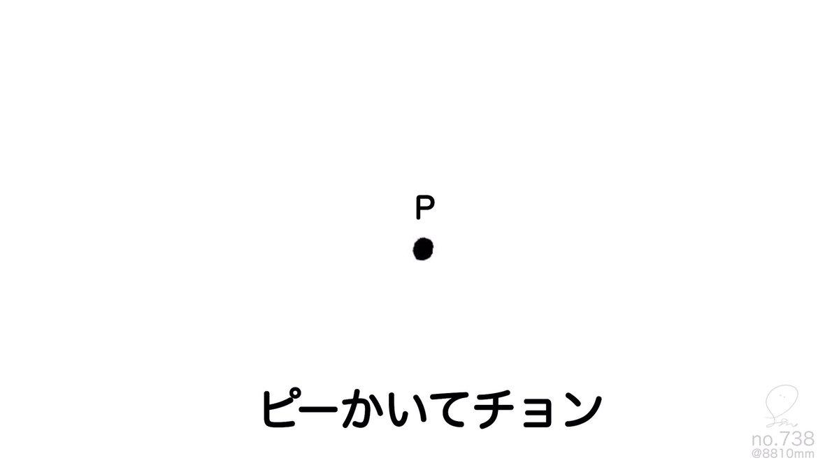 no.738 『 あっという間な絵描き歌。』