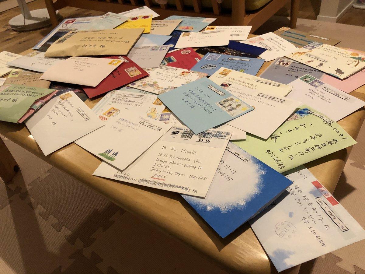 誕生日には日本中から、中には海外からもお祝いのお手紙を送っていただきありがとうございました。妻は病院のベッドの上で、いただいたお手紙をとてもうれしそうに読んでいました。妻に代わってお礼を申し上げます。最後に、未知の世界へ一人旅立つ妻に応援のメッセージをいただけると幸いです。