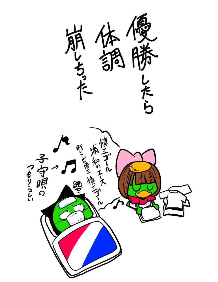絵日記 12/11