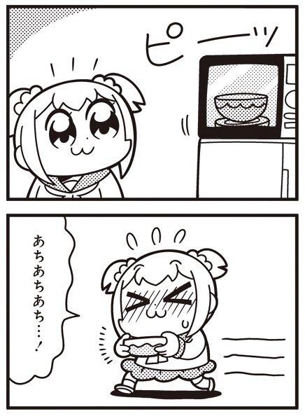[3-4] ポプテピピック シーズン5【3】 / 大川ぶくぶ / まんがライフWIN