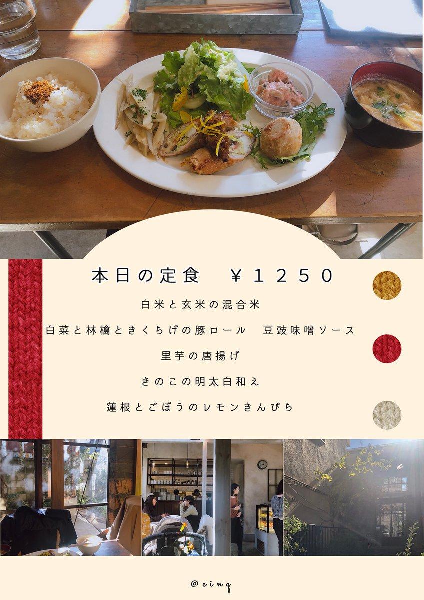 食べ歩き④#Photoshop #cinq #北浦和 #Webデザイン練習