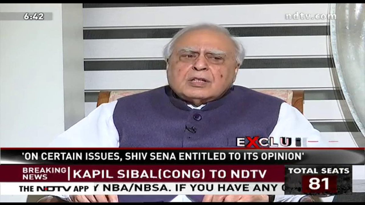 "#NDTVExclusive | ""I don't give much credence to the words of Prime Minister"", Congress MP Kapil Sibal on #CitizenshipAmendmentBill. Follow live on http://ndtv.com  and NDTV 24x7"