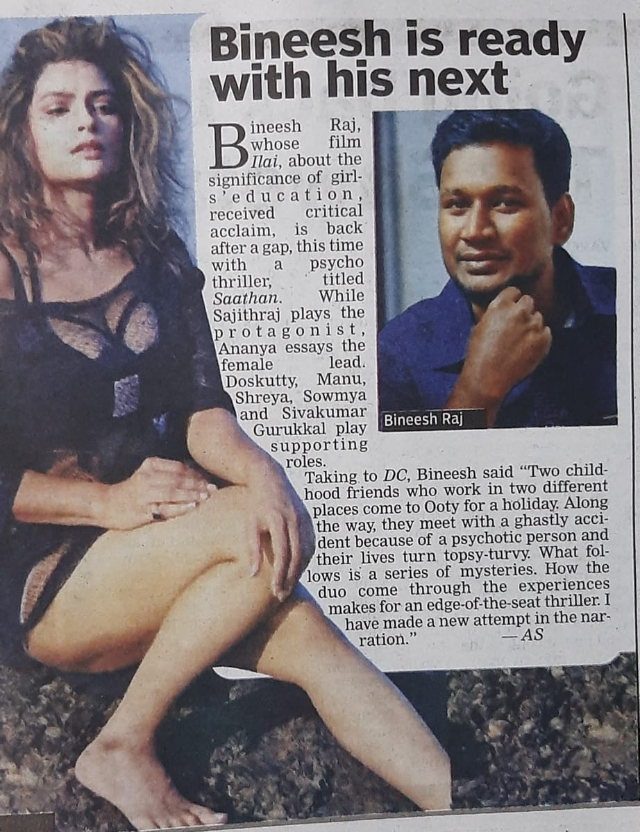 Special #Thanks to the media for this #Wonderful coverage for the successful....!  @DeccanChronicle #movies #southmovies #artical #interview #actress  #newspaper #media #exsited #annanyaofficial @southactress #TamilMovies #telugumovies #Thanks #feelings #PROUD #followpic.twitter.com/yUnyEP2Oha