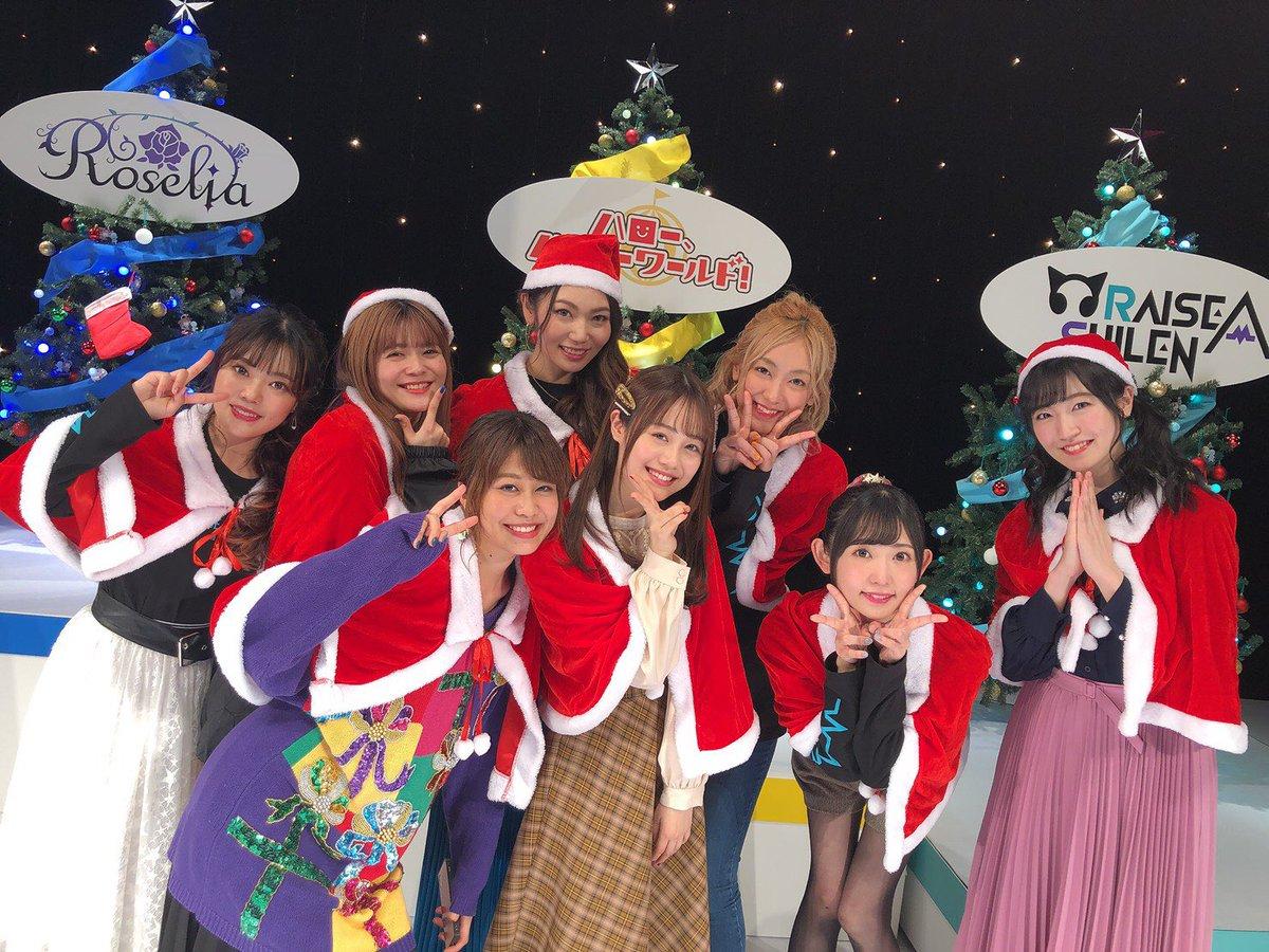 #バンドリクリパチーム神戸組⭐️😆チームRAS⭐️😎イベントでもライブでもRASメンだけじゃなくバンドリファミリー皆さんにお世話になっています✨😌💓