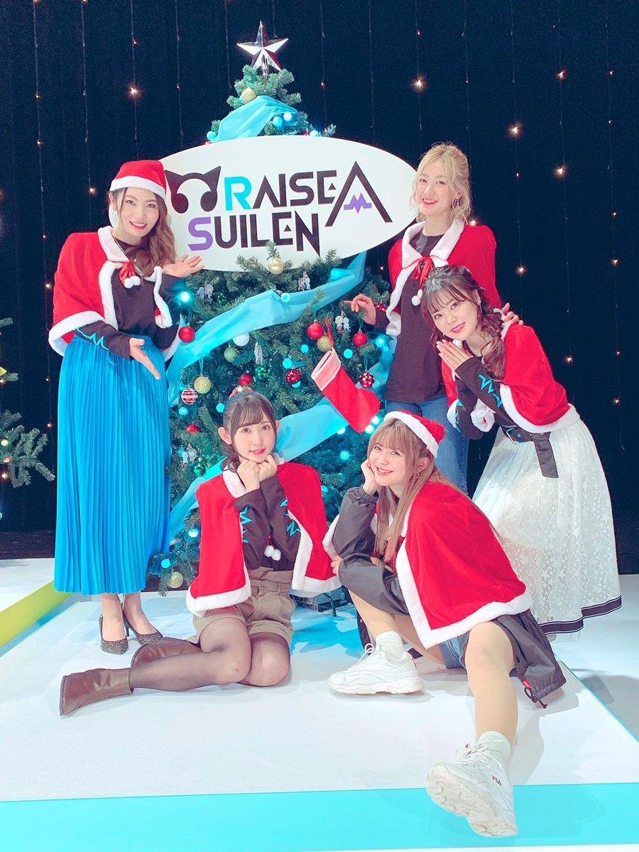 #バンドリクリパ ありがとうございました😆🙏💓ちょっと〜〜〜、自己紹介しただけで何で笑うのよ!!(笑)私自己紹介だけで人を笑わせられるんだって、なんか、幸せだわ🤣🤣🤣雪も降ったし!!!凄いよ!!!何処よりも早いクリスマスと雪に出会えて、本当に最高な1日でした🤤バンドリ大家族大好き!