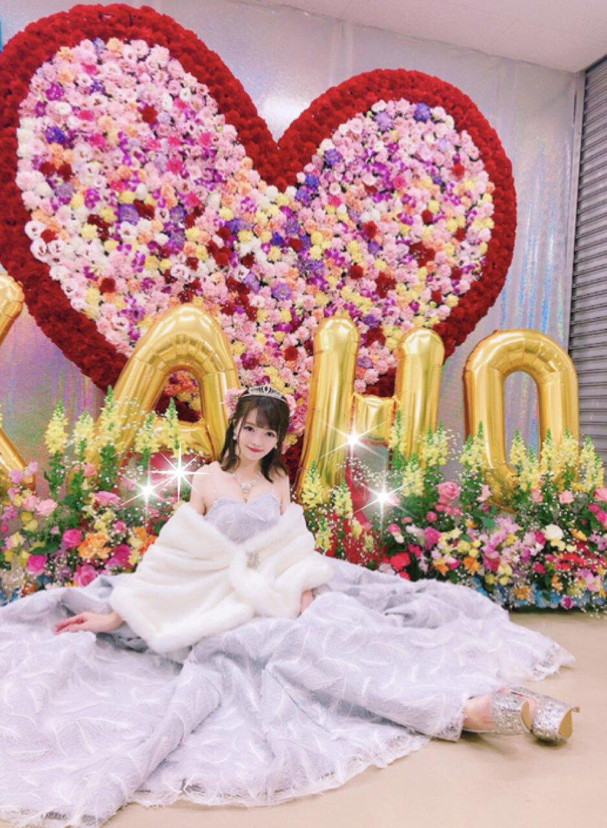 #森香穂 です!#森香穂卒業公演 無事に終わりました!それと同時にアイドル卒業!さいっっっっっっこうのアイドル人生でした❤️これ凄すぎだよ😳😳😳😳😳ほんとにありがとうございます!✨また逢う日まで!STU48になれて良かった☺️
