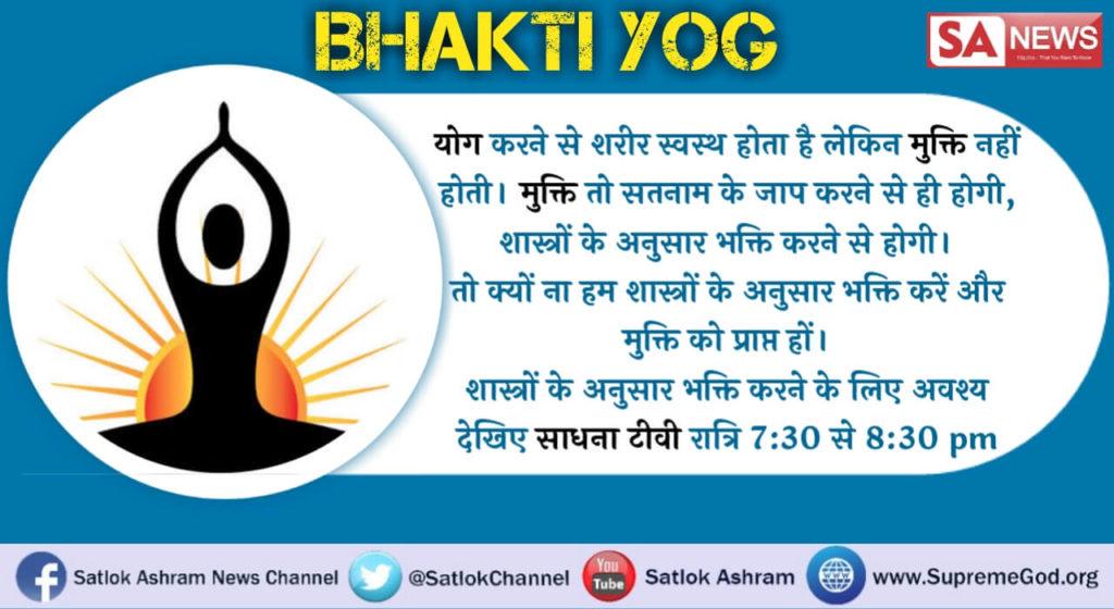 @Realbirth_2012 Bhakti Yog is the best yoga