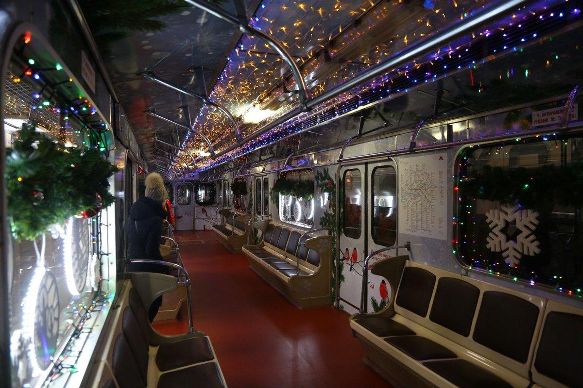 высокую новогодний вагон в метро фото этом появилась официальной