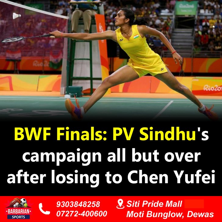 Chen Yu Fei defeated PV Sindhu 20-22, 21-16, 21-12 as the lone Indian shuttler in the tournament is now all but out of contention at the BWF Finals. . . . . . #pvsindhu #badminton #india #sainanehwal #badmintonindia #badmintonindonesia #kentomomota #jonathanchristie #leechongweipic.twitter.com/6kpnTHJpIW