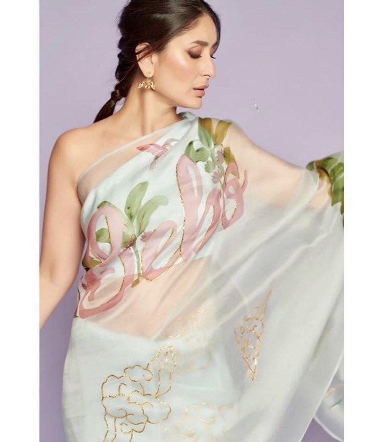 When less is more. Kareena Kapoor Khan keeps it simple and stunning.  #KareenaKapoorKhan #lessismore #minimal #makeuplook #actress #style #GoodNewwz<br>http://pic.twitter.com/oEnmlG1Pbd