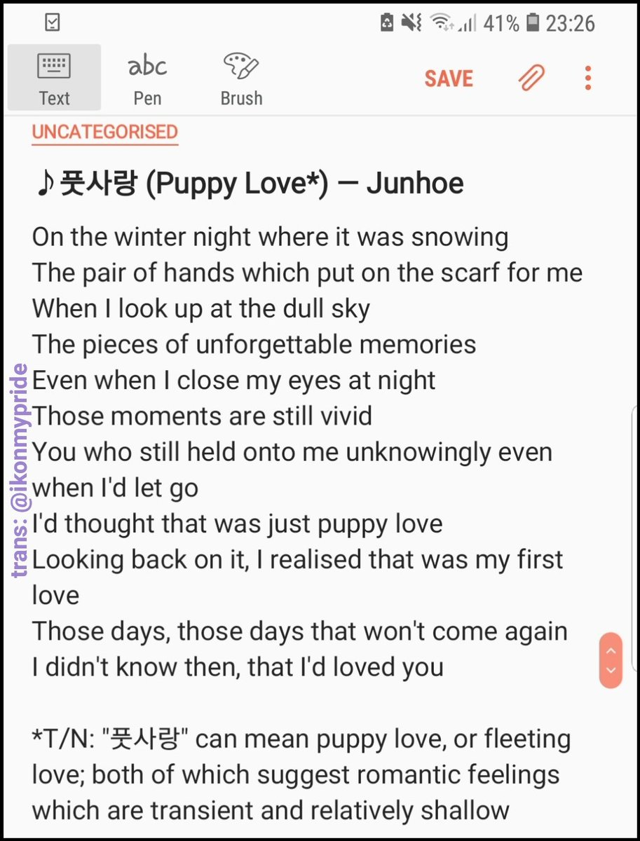 [TRANS] Junhoes self-written song, 풋사랑 (Puppy Love) vlive.tv/video/163875 (30:35~32:10)