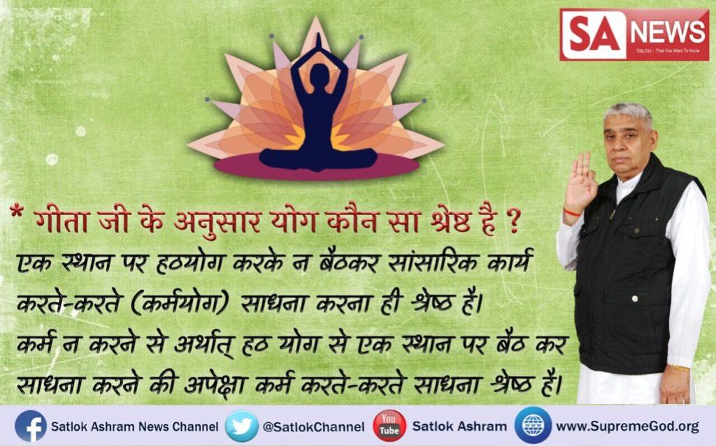 #Kabir_Is_God क्या है भक्ति योग? जाने के लिए देखें संत रामपाल जी का सत्संग ईश्वर चैनल शाम 8:30 से और पढ़े पुस्तक जीने की राह वह गीता तेरा ज्ञान अमृत।