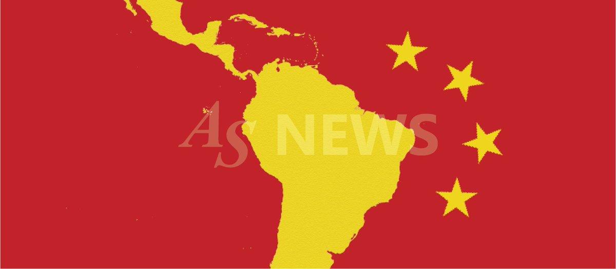 "China vislumbra un prometedor futuro comercial con América Latina pese a ""trabas"" comerciales y logísticas https://buff.ly/38xP70P  #AsiaShipping #LatinAmericaSpecialistpic.twitter.com/mKxSEOXmsF"