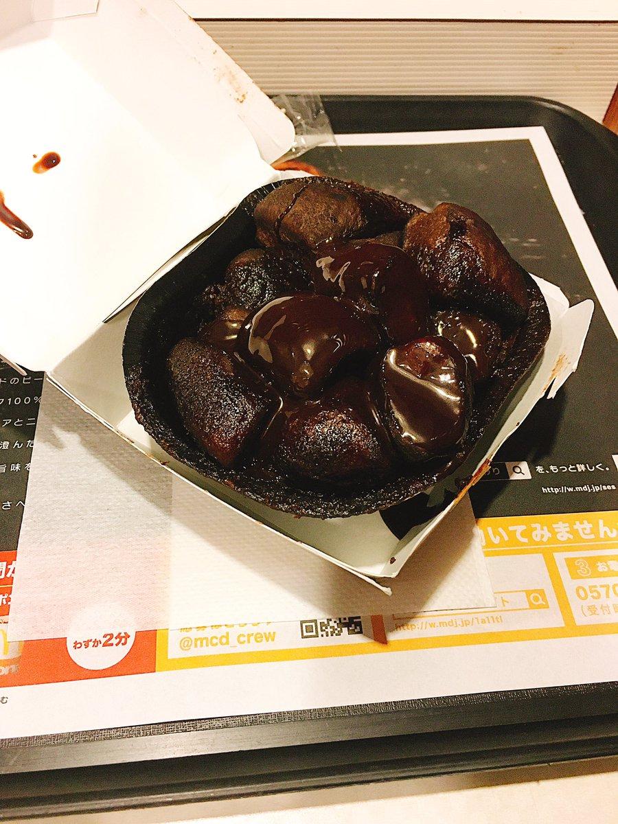 チョコ メルツ カロリー