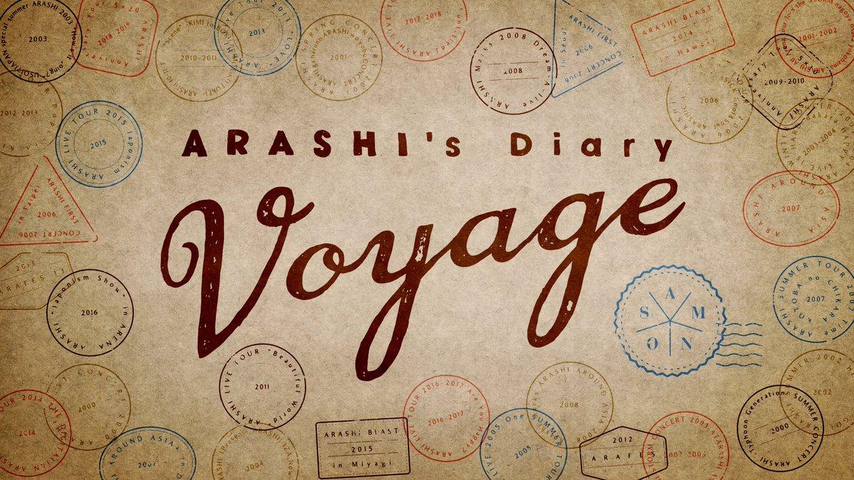 @arashi5official's photo on Voyage