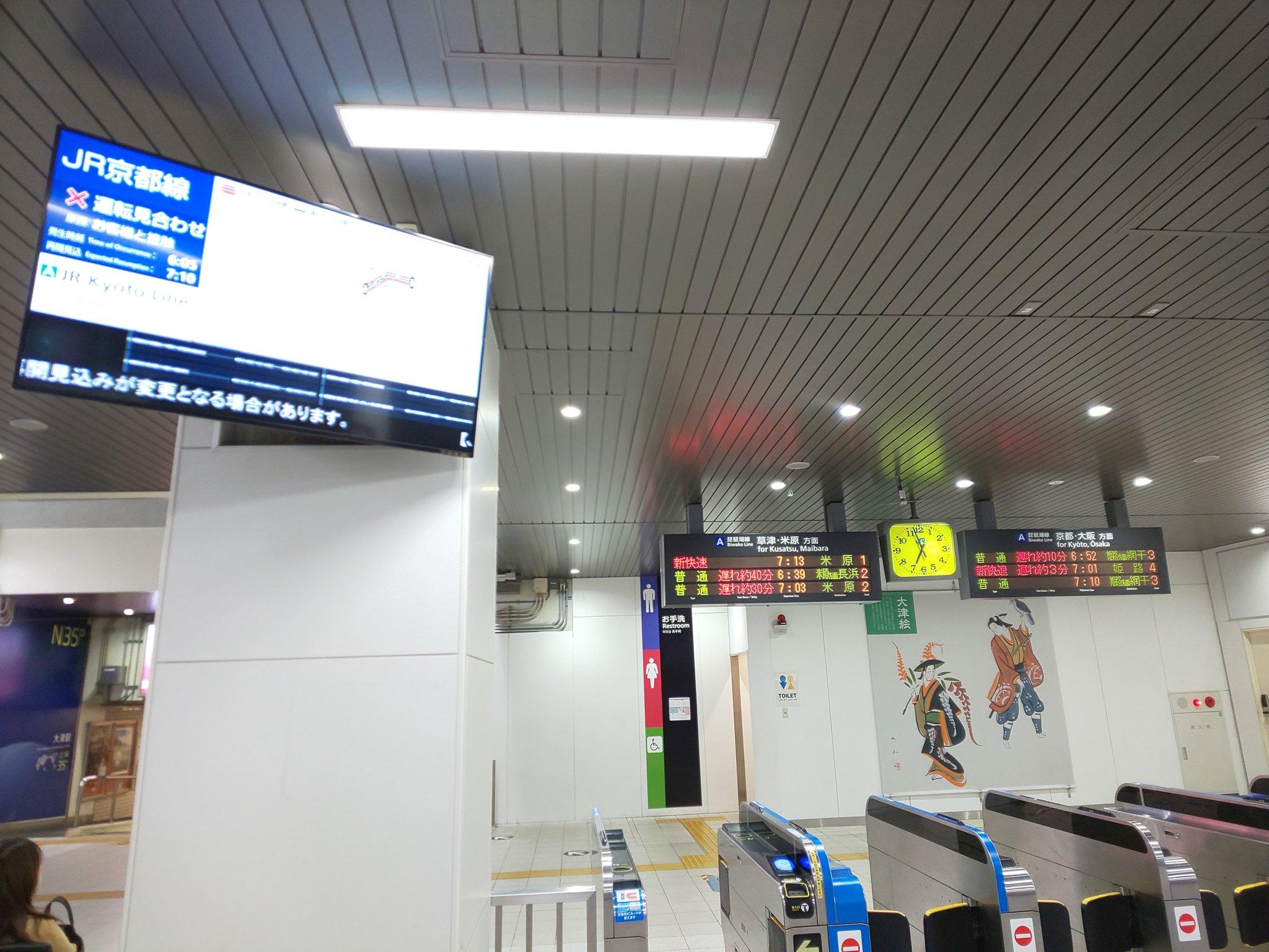 画像,JR琵琶湖線が人身事故で遅れています。草津米原方面の列車が大幅に遅れています。京都大阪方面も、茨木駅での人身事故のため、大阪駅まで運転出来ていないようです。7:…