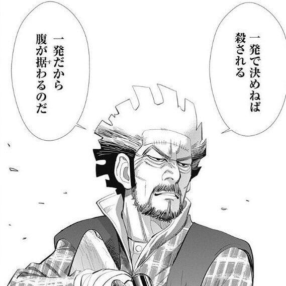 """クソデカ羅生門 on Twitter: """"虹1st day2は大安吉日か。 よし ..."""