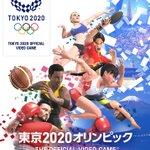 Image for the Tweet beginning: 「東京2020オリンピック」観戦チケットを当てよう!キャンペーン当選枠を拡大します!  オリンピック公式ビデオゲームをご購入いただいた方の中から、抽選で合計100組200名に「東京2020オリンピック」観戦チケットをプレゼント!  #OfficialVideoGame #Tokyo2020 #Play2020