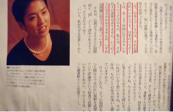 KAZUYA Channelについての関連参考画像【2】