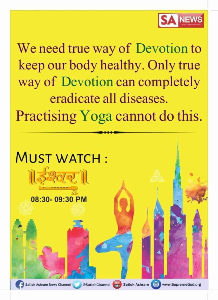 #what_is_meditation Yoga cannot control our mind ..this is useless and it's against our holy scripture..doing bhakti yog is helpful and it's will control our mind and we can life heathy life take initation from saint Rampal ji Maharaj and start doing bhakti yog.