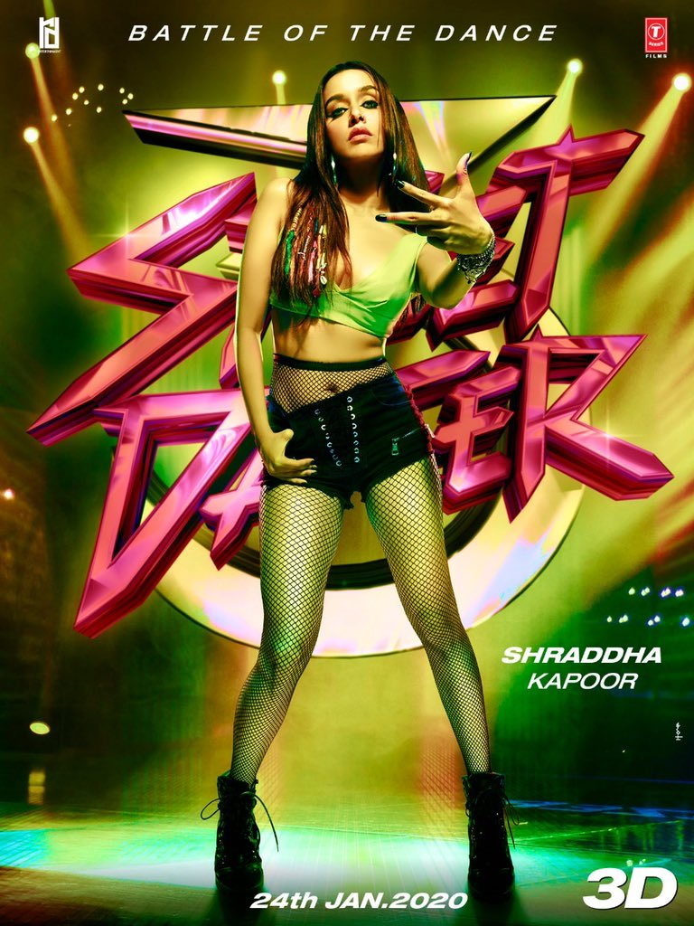 3D Sexy Game shraddha kapoor shares new look poster for street dancer 3d