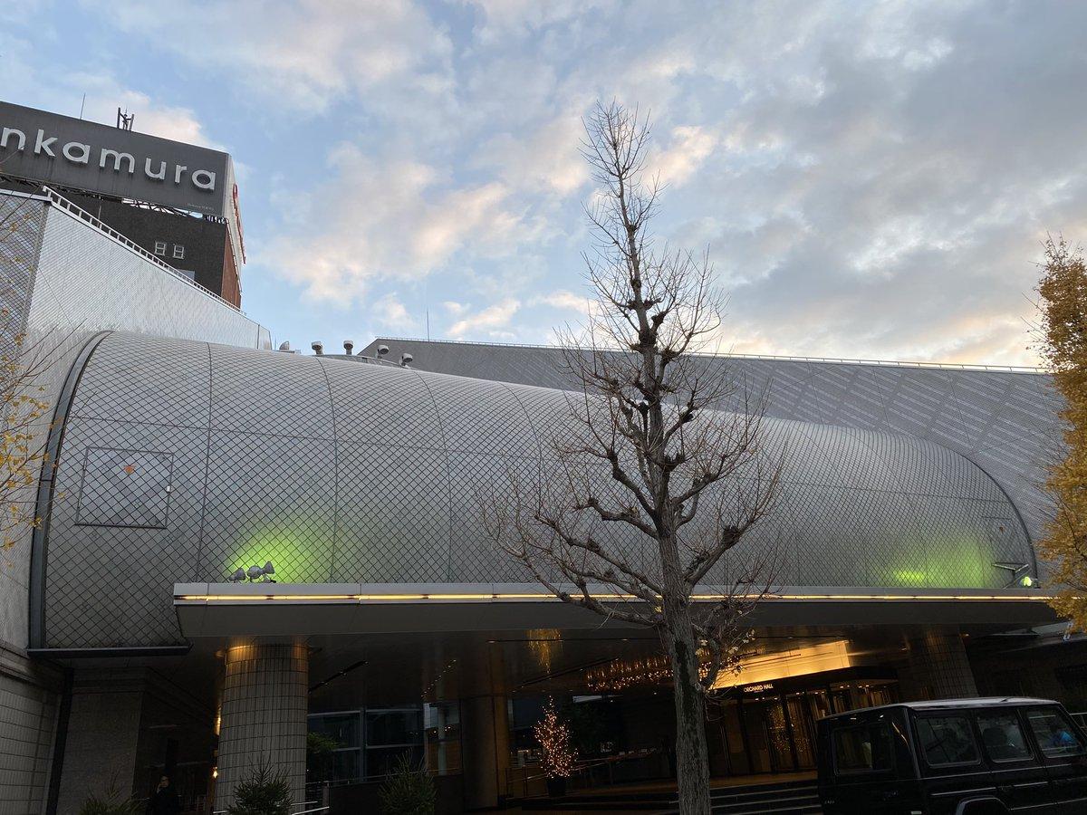 なんだ?! 着いた♪ 近いではないか  会場の18:00まで何してようw お外寒いです😨 ちょっと周りグルグルしてみよう…  #LADIVA #Bunkamuraオーチャードホール
