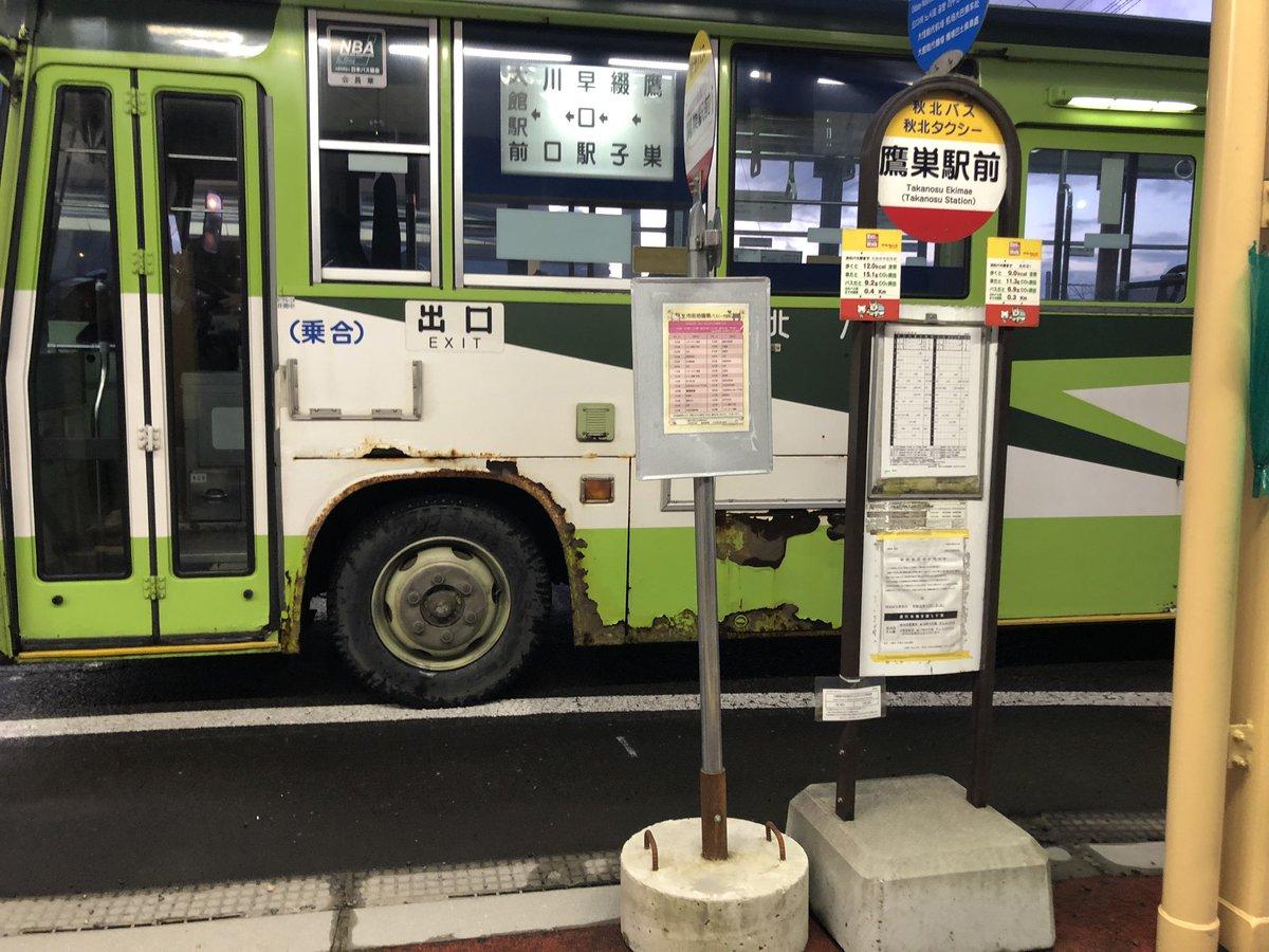 秋田中央交通こんなに錆びてんの