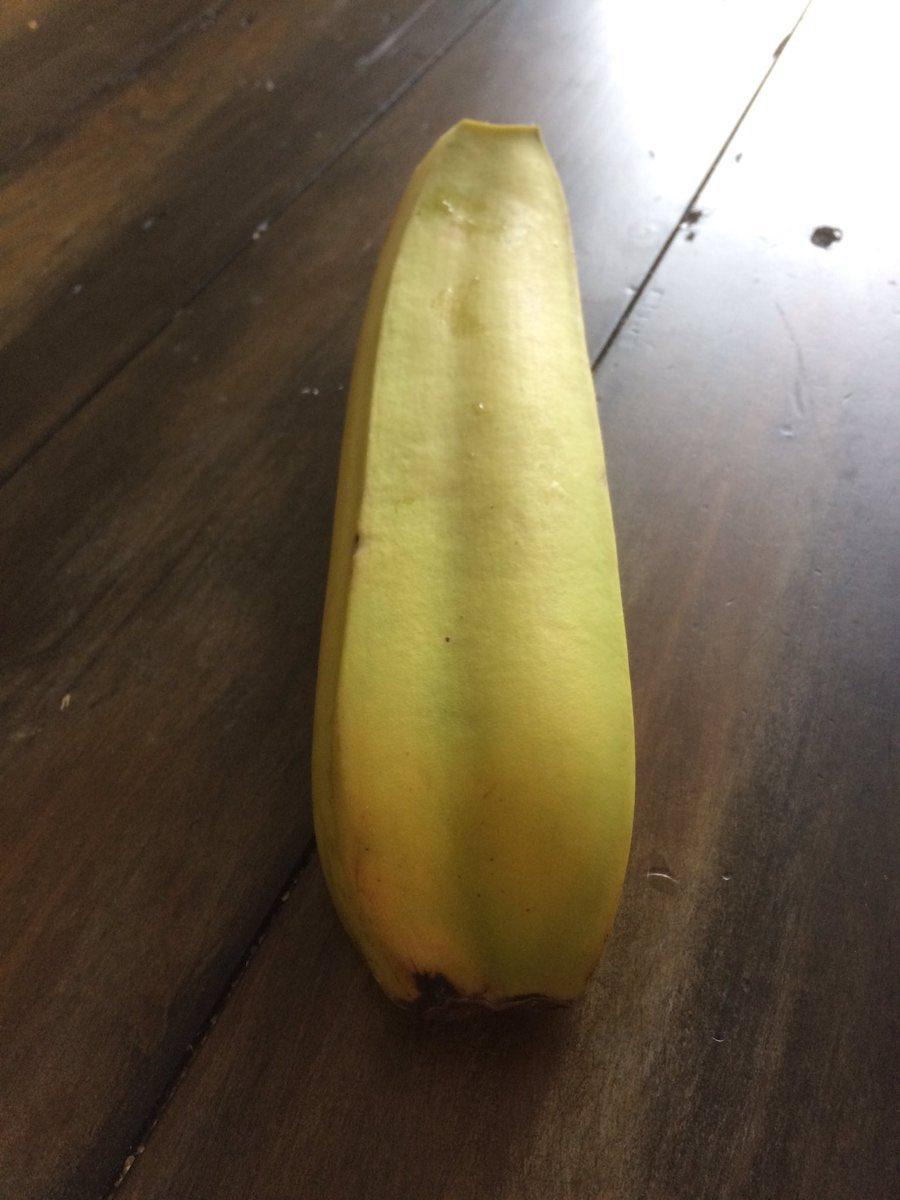 双子のバナナ