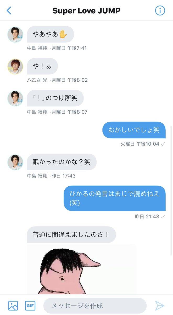 い の お Ino K Nr Twitter