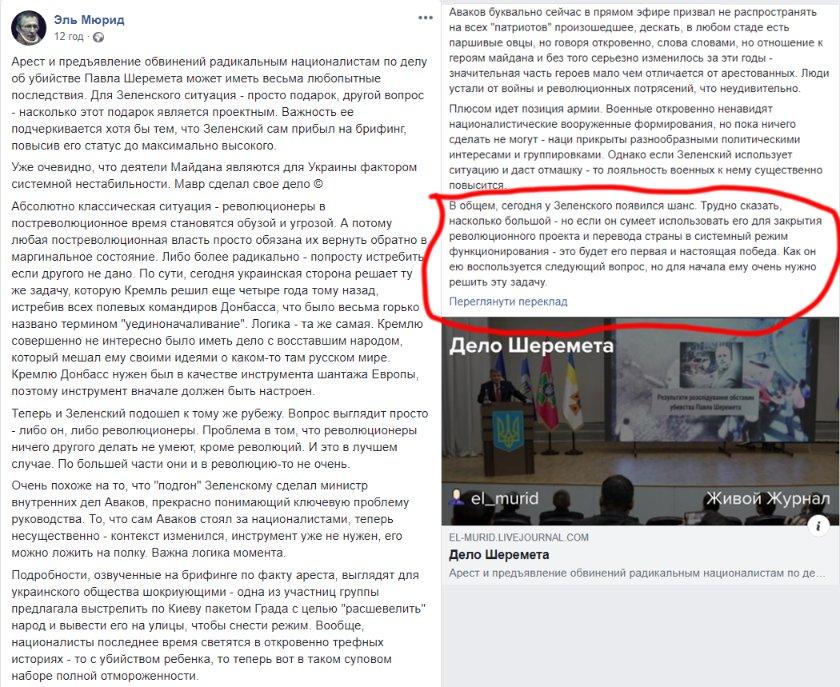 """""""Шукаємо компроміс"""": Аваков пояснив, яким може бути варіант спільних патрулів в ОРДЛО у перехідний період - Цензор.НЕТ 7289"""