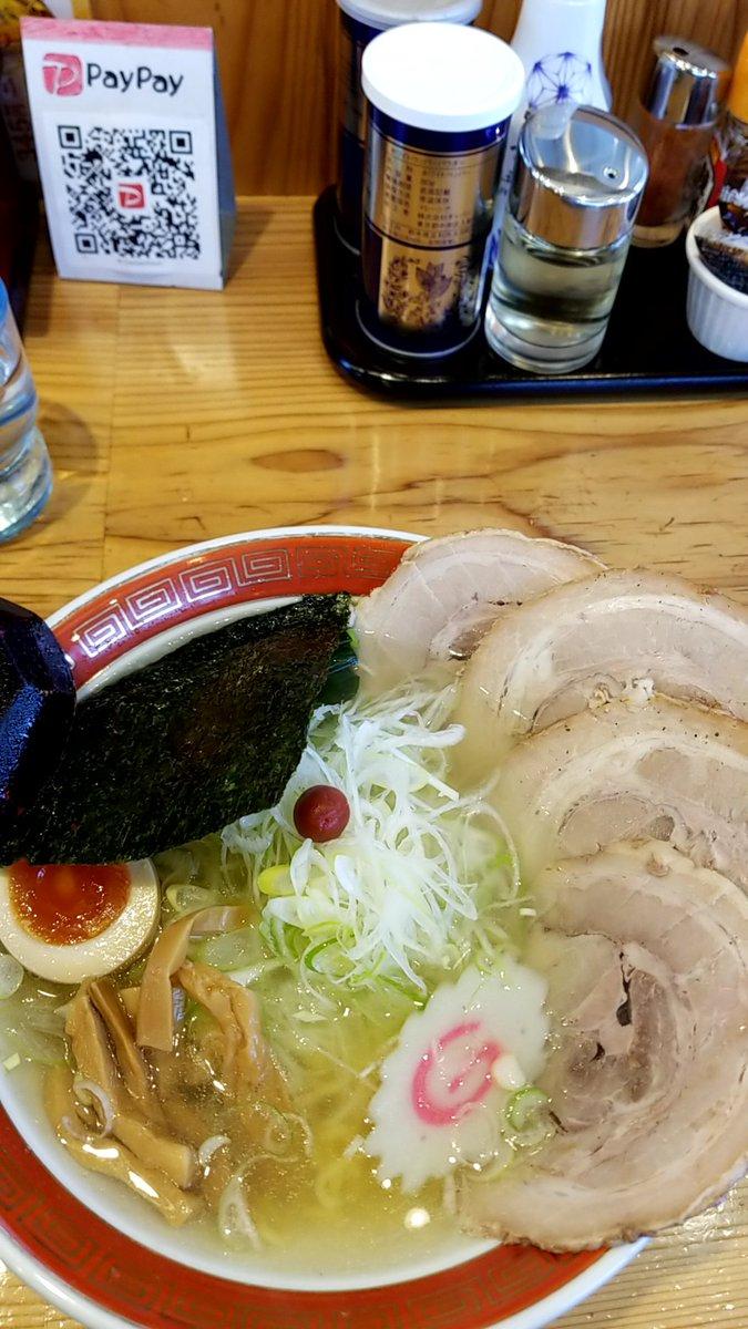 『今日のラーメン(12月13日 浜田屋県庁店)』今年388杯目。塩そばをいただきました。あっさりとして、ほどよい塩気と甘味が効いたスープのシコシコの細縮れ麺が印象的です。#塩ラーメン#水戸市#浜田屋
