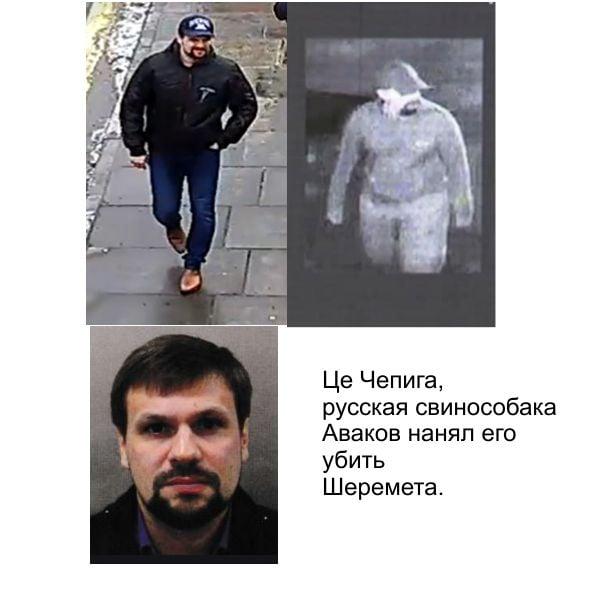 По версии следствия, организатором убийства Шеремета был Антоненко, а исполнителем - Кузьменко, - текст подозрения - Цензор.НЕТ 4955